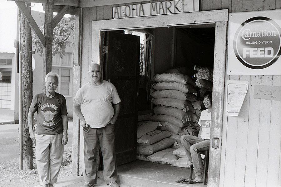 Aloha Market – Small Towns calendar Dept of Land & Natural Resources